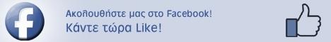 Facebook Like!